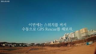 FPV - GPS Rescue First Test