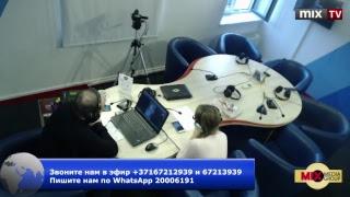 На радио Baltkom - ассистент российского режиссера Кирилла Серебренникова Евгений Кулагин