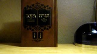 Исаия 2-3 из Сиона выйдет Тора для кого?