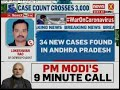 CORONA UPDATE: ANDHRA PRADESH REPORTS 26 NEW CASES; TALLY AT 226 | NEWSX - Video
