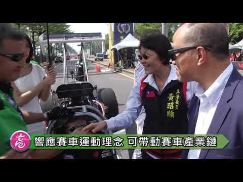 國際競速SDR嘉年華 高雄首見地表最快火箭車