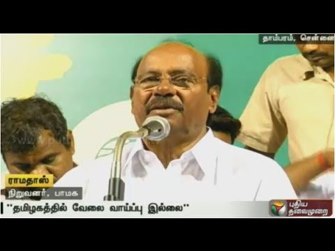 ADMK-and-DMK-have-similar-policies-with-regard-to-corruption-and-liquor-says-PMK-leader-Ramadoss