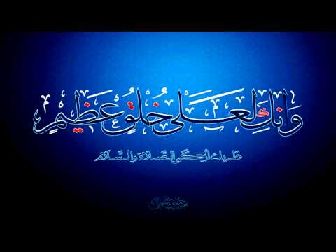 هدي النبي صلى الله عليه وسلم في التعامل مع الناس للشيخ خالد البكر