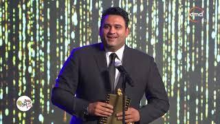 """جائزة السينما العربية لأفضل ممثل كوميدي يقدمها الفنان """"بيومي فؤاد"""" للفنان """"أكرم حسني"""" #ACA"""