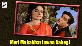 Meri Mohabbat Jawan Rahegi - Mohammed Rafi - Shammi