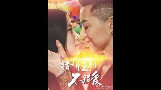 [INDO SUB] GIRLS LOVE PART 2