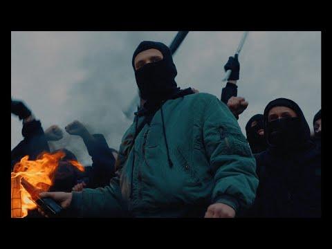 SLIMUS - Перламутровый пепел