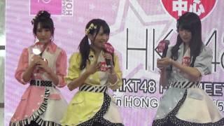 HKT48-植木南央、神志那結衣、渕上舞@香港握手香港會-D20150722