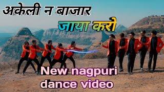 Akeli Na Bazaar Jaya Karo New Nagpuri Mp3 New Nagpuri Dance Mp3 New Nagpuri Mp3