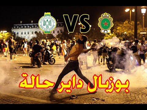 العرب اليوم - شاهد: لحظات رعب عاشها جماهير مباراة الجيش الملكي والرجاء