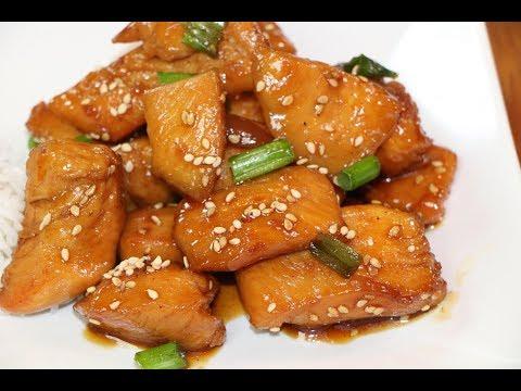 Teriyaki Chicken Recipe – Food Court Teriyaki Chicken