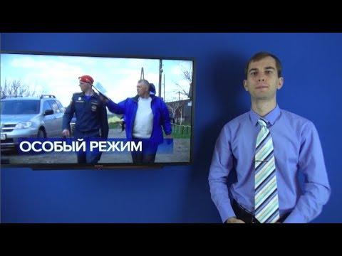 Новости для глухих 5.05.2018 на РЖЯ