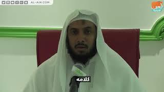 مازيكا عبدالعزيز الحاج.. الفاتح على آئمة الحرم تحميل MP3
