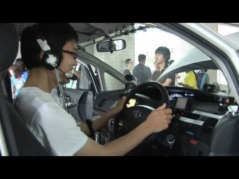mp4 Automotive Engineering In Japan, download Automotive Engineering In Japan video klip Automotive Engineering In Japan
