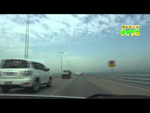 New steps to ease  congestion in Saudi- Baharin causeway