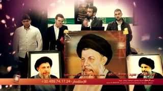 اغاني طرب MP3 رمز الفداء - سيد يوسف الحلو - بمشاركة فرقة الإمام الرضا تحميل MP3