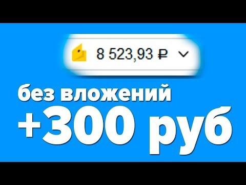 Видео опционы на московской бирже