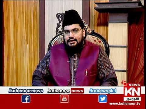 Istakhara 13 April 2020 | Kohenoor News Pakistan