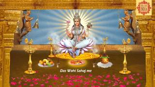 Om Gange Mata Jai Ganga Mata With Lyrics - By sadhana sargam