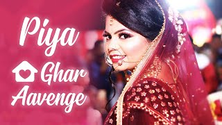 Piya Ghar Aavenge   Kailash Kher & Seema   - YouTube