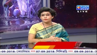 ARISH BIO NATURALS CTVN Programme On July 31, 2018 At 1:00 PM