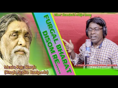 Furgal Bharot Disom Reho Santali Video Download