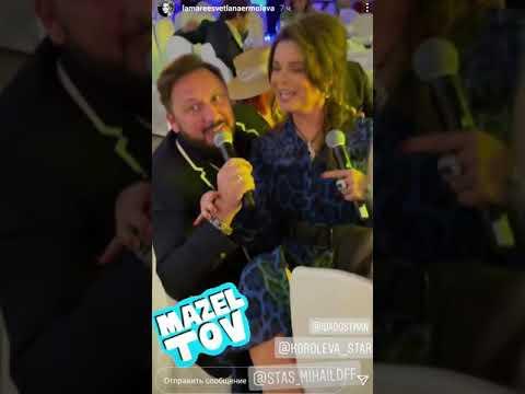 Наташа Королева  : Я не тёлка  , Я символ целого поколения !!!  вечеринка у друзей