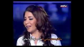 تحميل اغاني aline khalaf // هيك منعني الين خلف باحساس عالي ليه خلتني احبك MP3