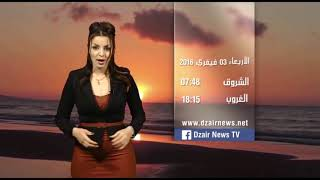 Fakani Fatima Zahra beauté algerienne