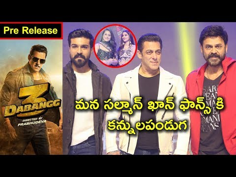 Dabangg 3 Movie Pre Release Event In Hyderabad