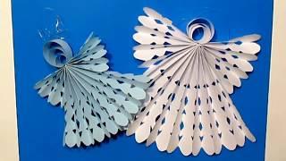 Как Сделать Ангела Из Бумаги.Рождественский Ангел Своими Руками.Поделки с детьми.Origami Angel