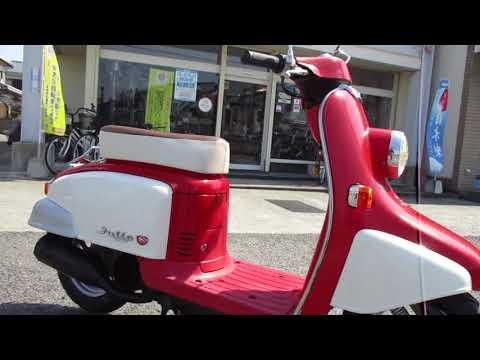 ジュリオ/ホンダ 50cc 徳島県 Bike & Cycle Fujioka