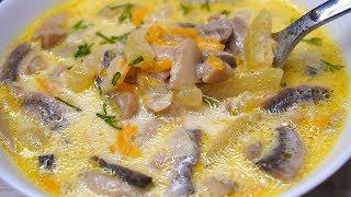 Такой рецепт Супа для меня просто Находка! Мои просят Готовить его еще и еще!