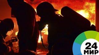 В Нью-Йорке вспыхнула парковка ТЦ: пострадали пожарные - МИР 24