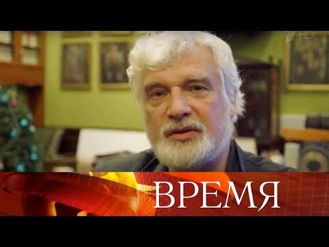 В Москве простились с Дмитрием Брусникиным.