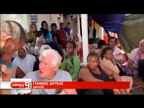 «Κόντρα» Μ. Σαλβίνι με Ρ. Γκιρ για τους μετανάστες | 11/08/2019 | ΕΡΤ