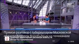 Подмосковные тролли вышли на митинг 2 июля 2017 г. Красногорск
