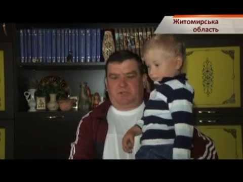 4-летний мальчик вместо игрушки потратил деньги на помощь АТО - Чрезвычайные новости, 28.08