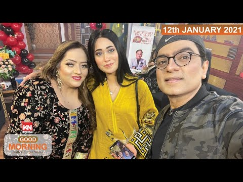 Good Morning With Dr Ejaz Waris 12 January 2021 | Kohenoor News Pakistan