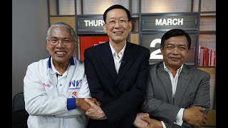 Debate คอร์รัปชัน โดยพรรคประชาธิปัตย์ พรรคเพื่อไทย พรรคประชาชนปฏิรูป-THE STANDARD Daily 20 มี.ค.62