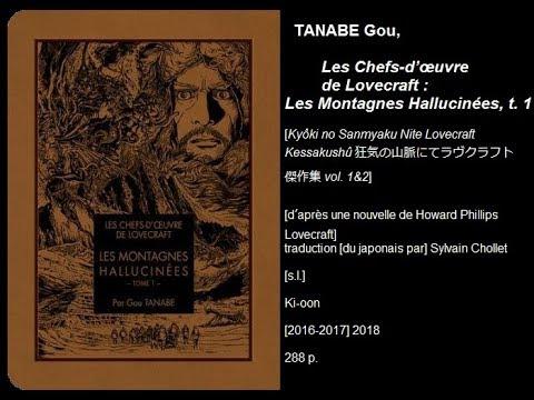Vidéo de Gou Tanabe