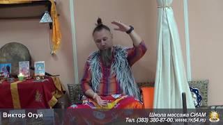 В. Огуй - О Тибете и поющих чашах (24.11.2017)