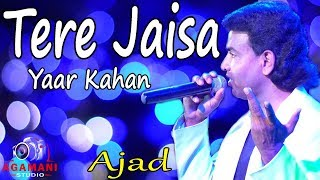 Tere Jaisa Yaar Kahan | Kishore Kumar | Yaarana 1981 Songs | Amitabh Bachchan || Ajad