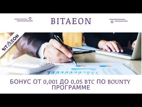 Bitaeon.io отзывы 2018, mmgp, bitcointalk, Get 3% Daily Lifetime, как выполнить bounty задание