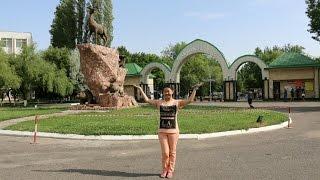 ӨЗБЕКСТАН: Ташкент, саябақ, зоопарк, метро