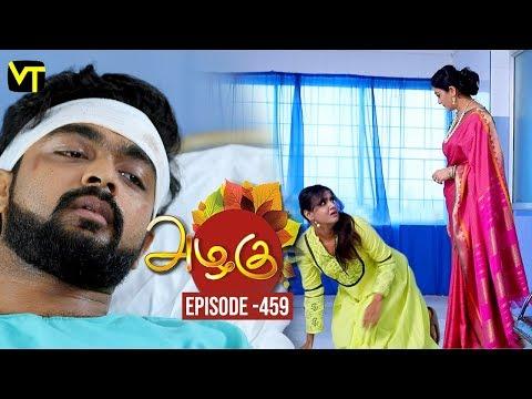 Azhagu - Tamil Serial | அழகு | Episode 459 | Sun TV Serials | 24 May 2019 | Revathy | VisionTime