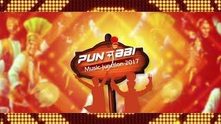 Punjabi Music Junction 2017  Teaser  VS Records