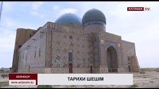 Депутат: Түркістан - болашақ ұрпақ үшін ашылып жатқан үлкен мүмкіндік