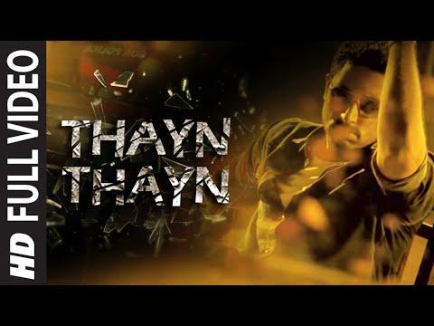 Thayn Thayn
