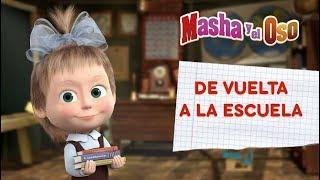 Masha y el Oso - 🍎 De vuelta a la escuela 📚
